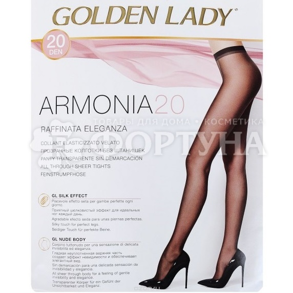 Колготки Golden Lady Armonia 20 den miele размер 2