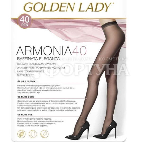 Колготки Golden Lady Armonia 40 den miele размер 5