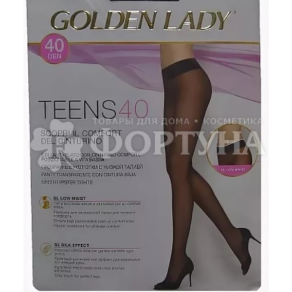 Колготки Golden Lady Teens vita bassa 40 den nero размер 3