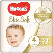 Подгузники Huggies Elite Soft 33 шт 4 (8-14кг)