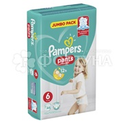 Подгузники Pampers Pants 44 шт 6 (15+кг)
