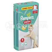 Подгузники Pampers Pants 52 шт 4 (9-15кг)
