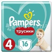 Подгузники Pampers Pants 16 шт 4 (9-15кг)