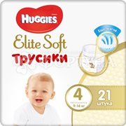 Трусики Huggies Elite Soft 21 шт 4(9-14кг)