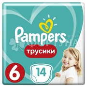 Трусики Pampers Pants 14 шт 6 (15+кг)