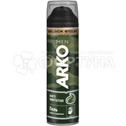 Гель для бритья Arko 200 мл Anti-Irritation