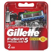 Кассеты Gillette Fusion Proglide POWER 2 шт