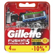 Кассеты Gillette Fusion Proglide POWER 4 шт